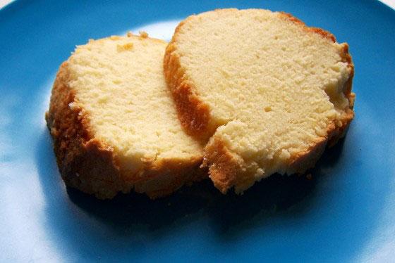 Amanda's Cheese Pound Cake